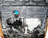 Захист картера двигуна і кпп Hyundai Sonata YF 2010-, фото 8