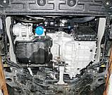 Захист картера двигуна і кпп Hyundai Sonata YF 2010-, фото 9