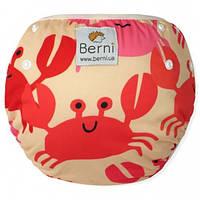 Детские многоразовые трусики для плавания (4-18 кг) ТМ Berni Разноцветный 5708