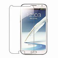 Защитное стекло для Samsung Galaxy Note II N7100