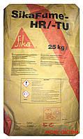 SikaFume®-HR/-TU - Добавка к бетонам, содержащая микрокремнезем, 25 кг