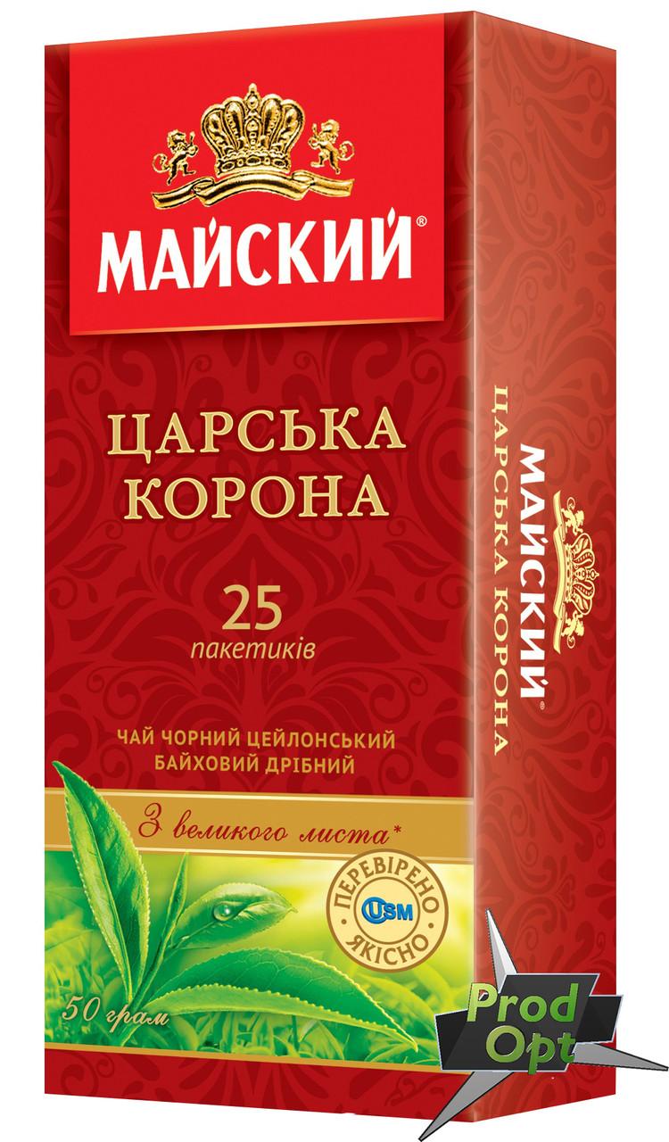 Чай Майский Царська Корона 25 пакетів
