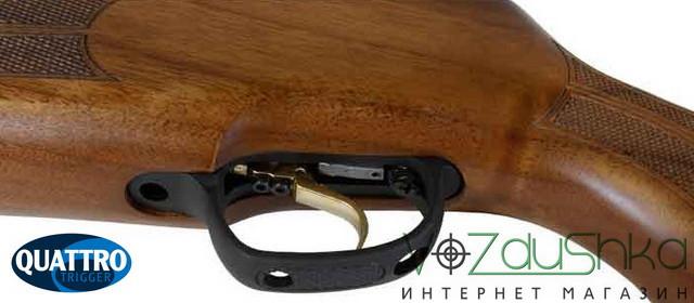 спусковой крючок хатсан мод 135 quattro trigger