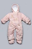 Детский зимний комбинезон для девочки 0 мес. - 1 год ТМ Модный Карапуз Розовый 03-00411-3