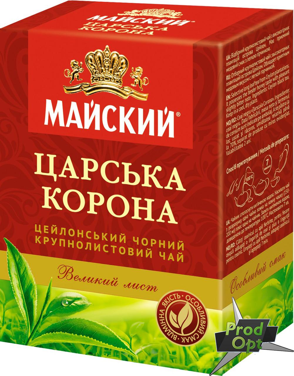Чай Майский Царська Корона 50 г