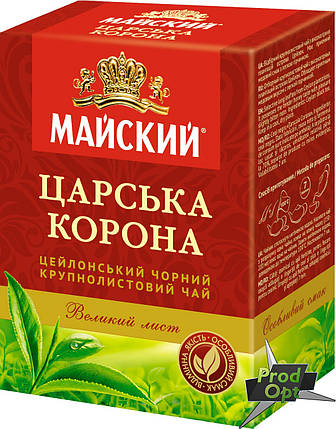 Чай Майский Царська Корона 50 г , фото 2