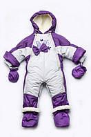 Детский комбинезон-трансформер на меху Бабочки (зимний конверт для девочки до года) Модный карапуз