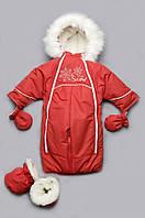 Детский комбинезон-трансформер на меху красный (зимний конверт для девочки до года) Модный карапуз