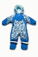 Детский комбинезон-трансформер с отстегивающимся мехом для мальчика (зимний конверт 4 в 1) Модный Карапуз Сини