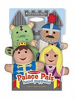 """Детский кукольный театр """"Королевская семья"""" (Palace Pals Hand Puppets) 4 эл. ТМ Melissa & Doug MD19082"""
