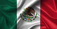 Доставка товаров из Мексики