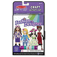 """Детский мини-набор для творчества """"Модельер"""" (Fashion Designer) ТМ Melissa & Doug MD9423"""