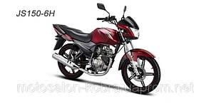 Мотоцикл jeanshe JS150-6H