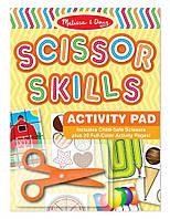 """Детский набор для творчества """"Вырежи сам"""" (Scissor Skills Activity Pad) ТМ Melissa & Doug MD2304"""