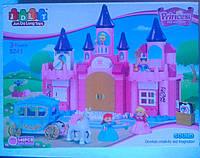 Конструктор Пластмассовый Замок принцессы 140 дет. 5241 Китай