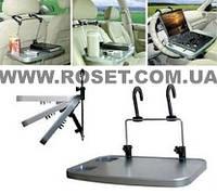 Автомобильный универсальный столик multi tray
