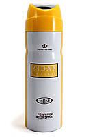 Дезодорант для тела Zidan 200мл