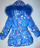 Пальто зимнее для девочки 104р