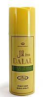 Дезодорант Dalal 200мл