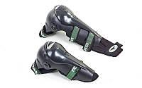 AXO Комплект мотозащиты (наколенники + налокотники, пластик, PL, неопрен, черный)