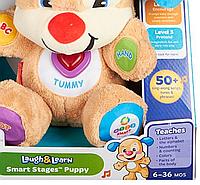 Умный щенок Fisher-Price Smart Stages Puppy Умный щенок Fisher-Price  укр.язык