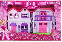 Кукольный домик с мебелью BS866-1A