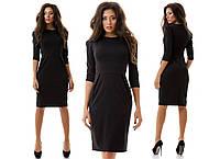 Миди платье в мелкий узор приталенное для деловых женщин