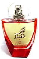 Духи спреевые Jazeb (100 ml)