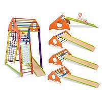 Детский спортивный комплекс раннего развития для дома «BambinoWood Color» ТМ SportBaby