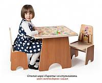"""Детский столик - игра """"Пираты"""" ТМ Вальтер-С Венге Светлый - вишня CP-1.5"""