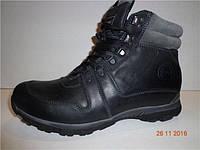 Ботинки мужские Mercury 93151/1