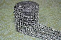 Декоративная лента со стразами серебро