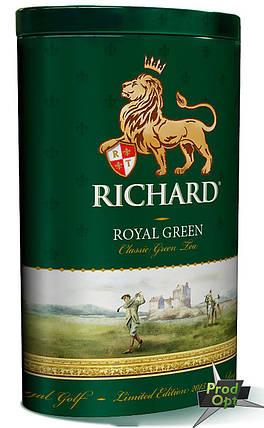 Чай Ричард Royal GREEN 80 г, фото 2