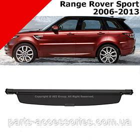 Range Rover Sport 2006-13 черная шторка полка в багажник Новая