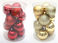Набор пластиковых шаров (12 шт) 8 см, 2 вида (красные и жёлтые)