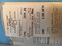 НОВАЯ Электронная книга PocketBook 640 Aqua (PB640-B-CIS) АН