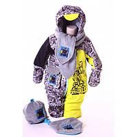 Зимний комбинезон для мальчика 12, 24, 30 месяцев (комбинезон, шарфик, манишка, шапка) ТМ Deux par Deux Q 718-332