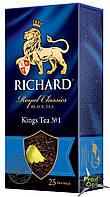 Чай Ричард Kings Teа 25 пакетів