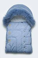 Зимний конверт для новорожденного на холлофайбере с натуральной опушкой Модный карапуз голубой