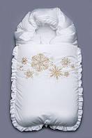 """Зимний конверт-одеяло на выписку """"Снежинка"""" на холофайбере Модный карапуз белый"""