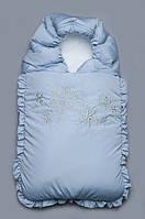 """Зимний конверт-одеяло на выписку """"Снежинка"""" на холофайбере Модный карапуз голубой"""