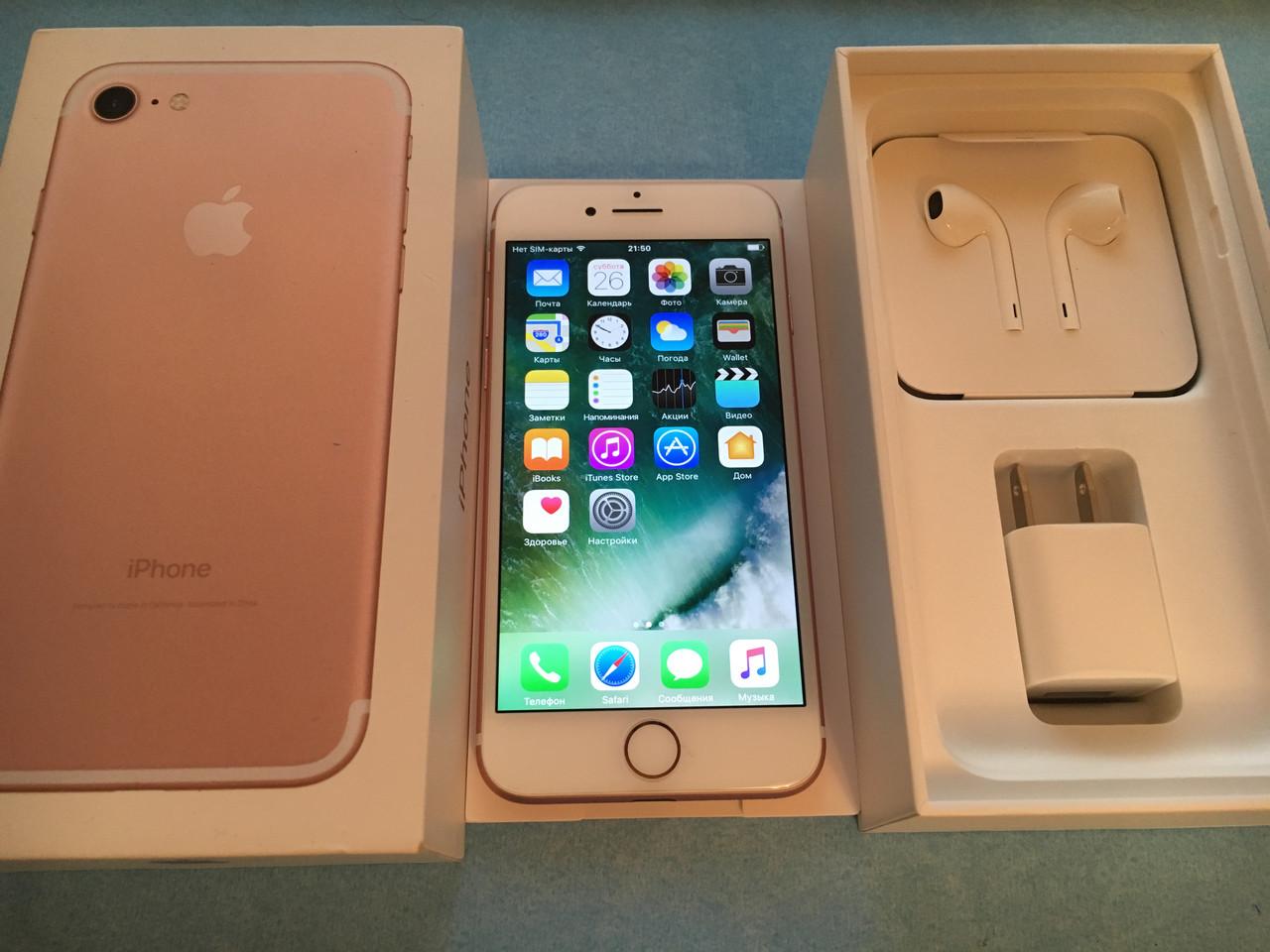 Б.у мобильный телефон Apple iPhone 7 128GB Rose Gold АН