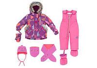 Зимний костюм для девочки 1-3 лет (куртка, полукомбинезон, шапка, шарф) ТМ Deux par Deux E 506-631
