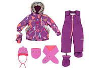 Зимний костюм для девочки 6-36 месяцев (куртка, полукомбинезон, шапочка) ТМ Deux par Deux E 506-537