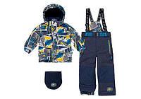 Зимний костюм для мальчика 3-10 лет (куртка, полукомбинезон, манишка) ТМ Deux par Deux O 817-125