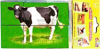 Кубики Мир животных выпуск №2 6 шт 106022