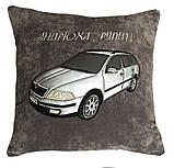 Комплект подушек оригинальный сувенирный с силуэтом Вашего авто, фото 6