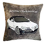 Комплект подушек оригинальный сувенирный с силуэтом Вашего авто, фото 7