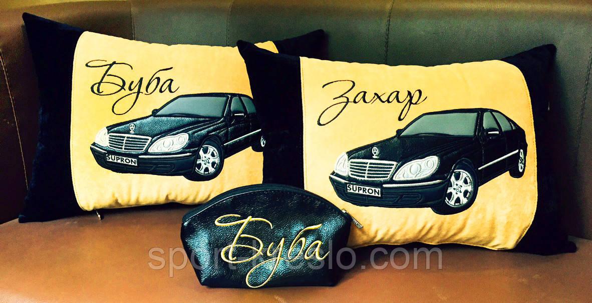 Комплект подушек оригинальный сувенирный с силуэтом Вашего авто