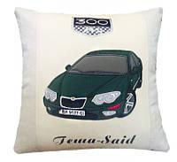 Подушка подарочная сувенирная с силуэтом Вашего авто 35см*35см